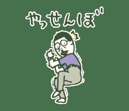 Kagoshima accent the last sticker #4265289