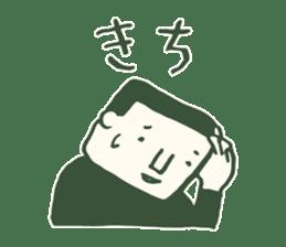 Kagoshima accent the last sticker #4265290