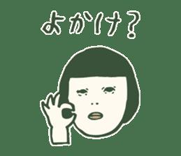 Kagoshima accent the last sticker #4265291