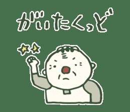 Kagoshima accent the last sticker #4265292