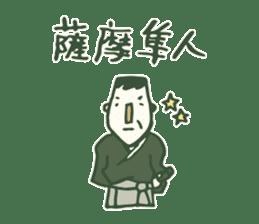 Kagoshima accent the last sticker #4265294