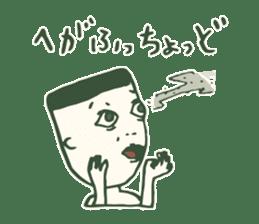 Kagoshima accent the last sticker #4265296