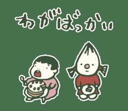 Kagoshima accent the last sticker #4265298