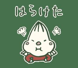 Kagoshima accent the last sticker #4265299