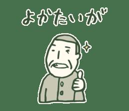 Kagoshima accent the last sticker #4265301