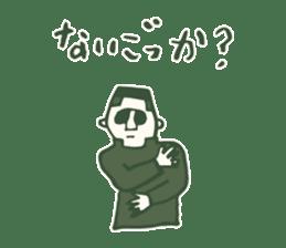 Kagoshima accent the last sticker #4265304