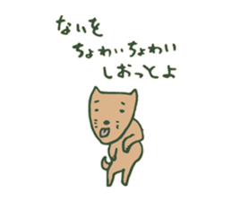 Kagoshima accent the last sticker #4265311