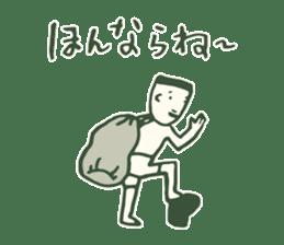Kagoshima accent the last sticker #4265316