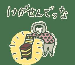 Kagoshima accent the last sticker #4265318