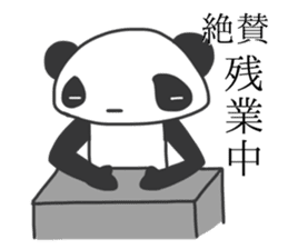 Annoying giant panda sticker #4269592