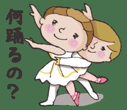E-san_ballet version sticker #4270960