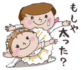 E-san_ballet version sticker #4270962