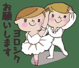 E-san_ballet version sticker #4270963