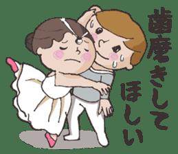 E-san_ballet version sticker #4270965
