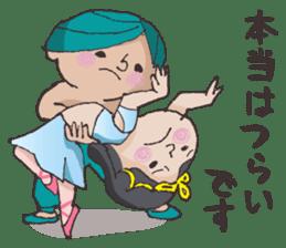 E-san_ballet version sticker #4270966