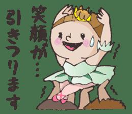 E-san_ballet version sticker #4270967