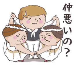 E-san_ballet version sticker #4270968