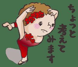 E-san_ballet version sticker #4270971
