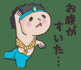 E-san_ballet version sticker #4270972