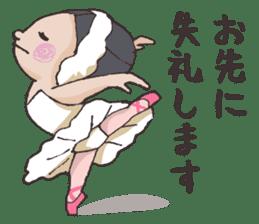 E-san_ballet version sticker #4270976