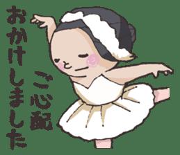 E-san_ballet version sticker #4270977