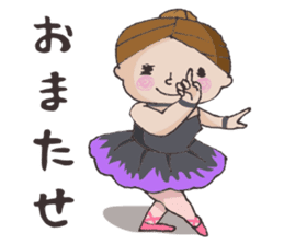 E-san_ballet version sticker #4270980