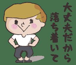 E-san_ballet version sticker #4270981
