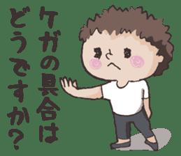 E-san_ballet version sticker #4270982