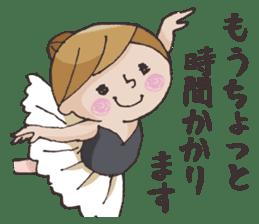 E-san_ballet version sticker #4270984