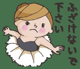 E-san_ballet version sticker #4270985