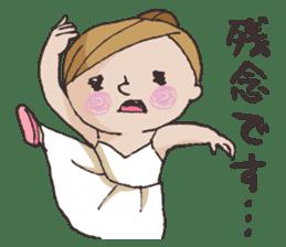 E-san_ballet version sticker #4270986