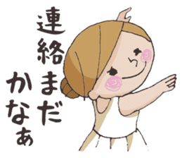E-san_ballet version sticker #4270987