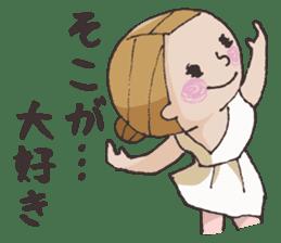 E-san_ballet version sticker #4270988