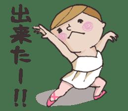 E-san_ballet version sticker #4270989
