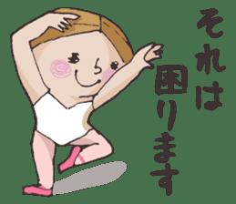 E-san_ballet version sticker #4270997