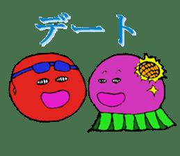 karikarikoume sticker #4271086