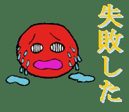 karikarikoume sticker #4271087