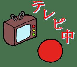 karikarikoume sticker #4271088