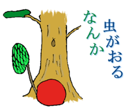 karikarikoume sticker #4271090