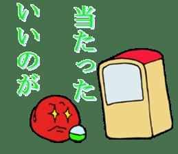 karikarikoume sticker #4271093