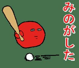 karikarikoume sticker #4271095