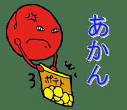 karikarikoume sticker #4271097