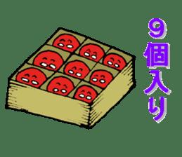 karikarikoume sticker #4271104
