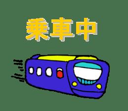 karikarikoume sticker #4271106