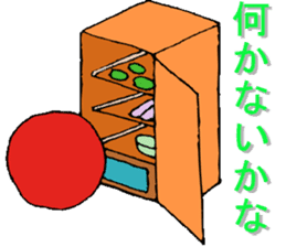 karikarikoume sticker #4271115