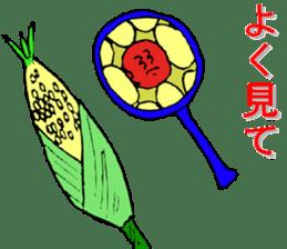 karikarikoume sticker #4271117