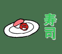 karikarikoume sticker #4271118