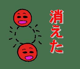 karikarikoume sticker #4271119