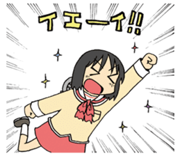 Sticker of Arawi Keiichi sticker #4274853