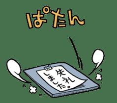 Sticker of Arawi Keiichi sticker #4274873